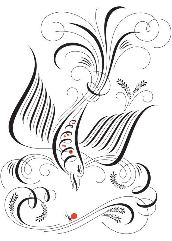 tipografia ilustração e design jessica hische radiolab ilustracao passaro