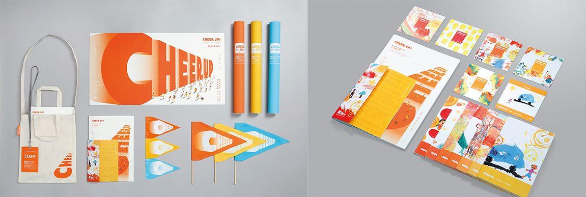 premios-de-design-reddot-02-00883-2016-2