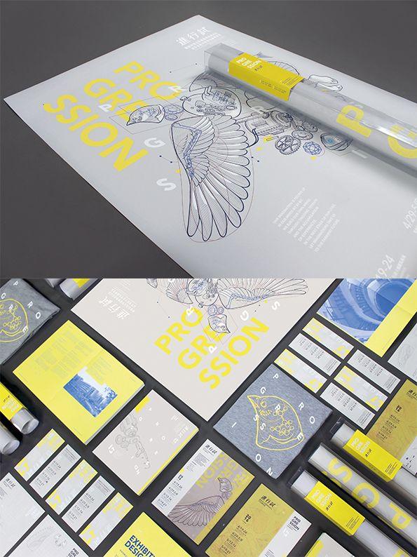 premios-de-design-reddot-04-02830-2016-8