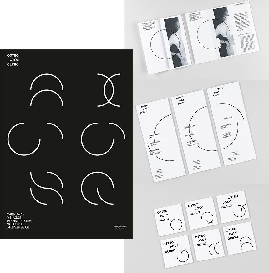 premios-de-design-reddot-05-03814-2016-12
