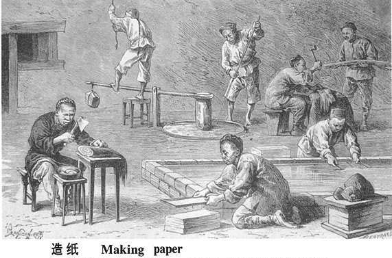 lapis-e-papel-making-paper